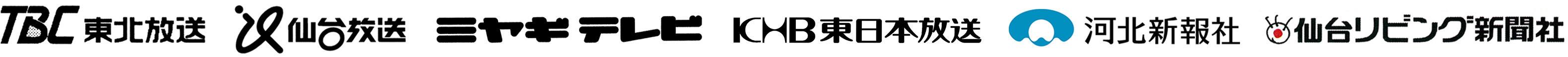 TBC〜仙台リビング修正.jpg