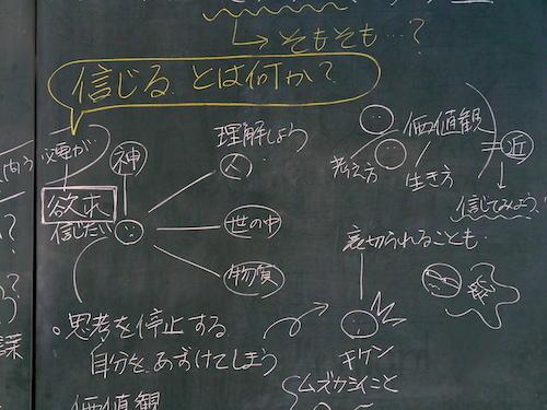 20200125-tetsugaku-2.JPG