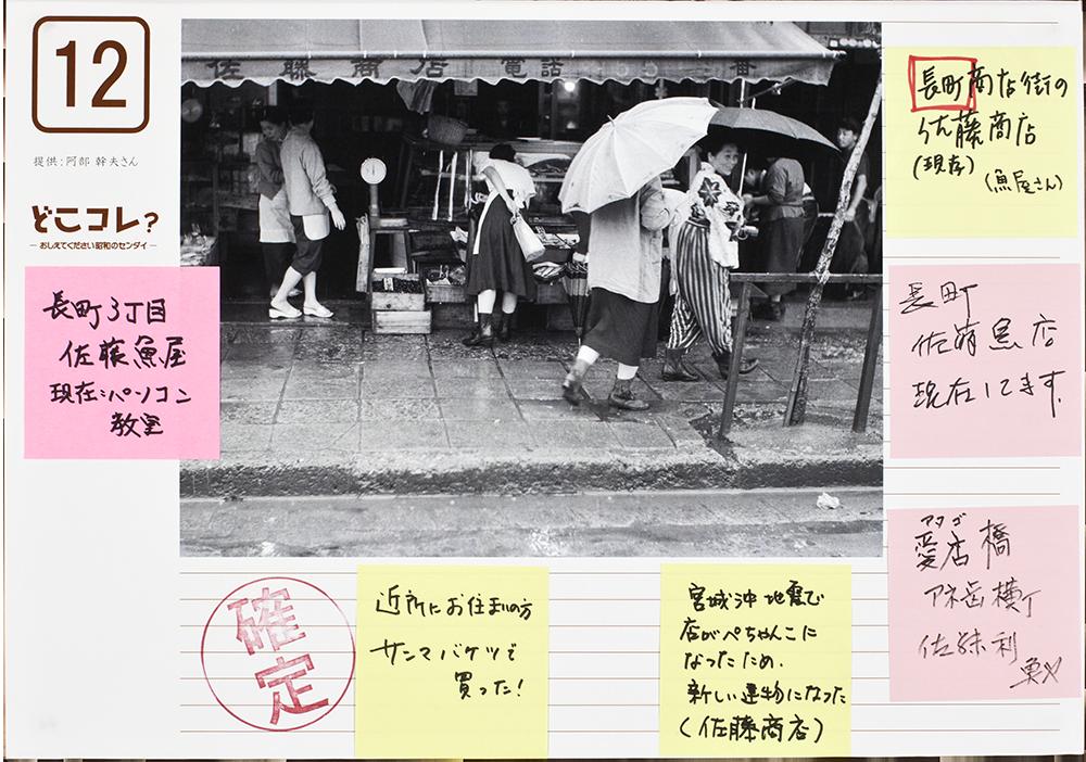 12_IMG_5741_2015展示トリミング.png