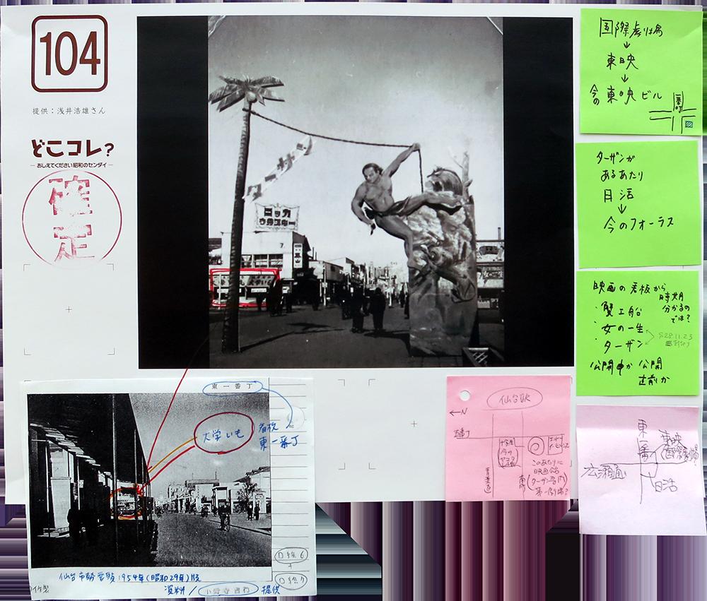 104(1)_2013展示トリミング.png