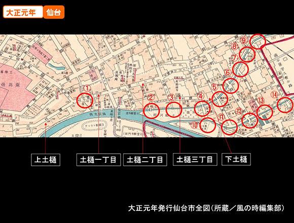 4.「土樋」エリアに架かる橋すべてを現地調査.jpg