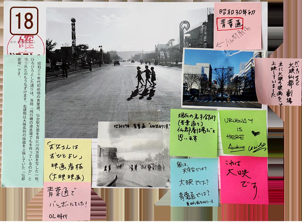 18(2)_2014展示トリミング.png