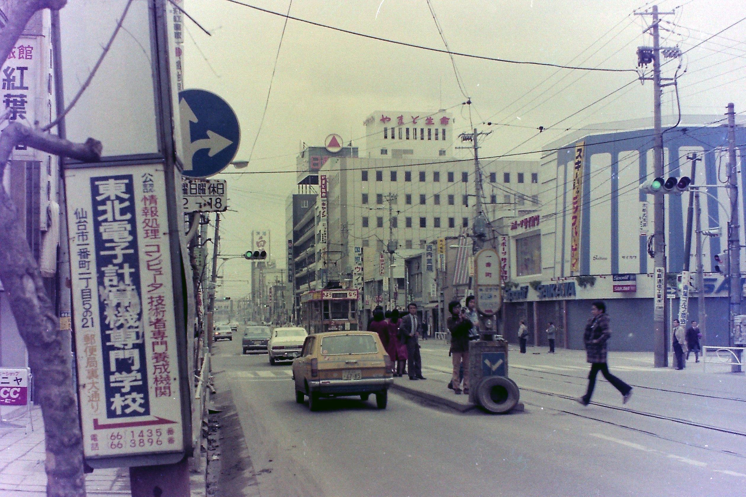 175_1976年富田義雄さん2.JPG