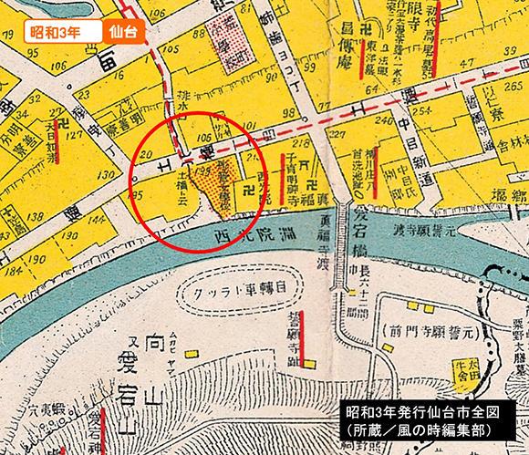7.古地図でも確認.jpg