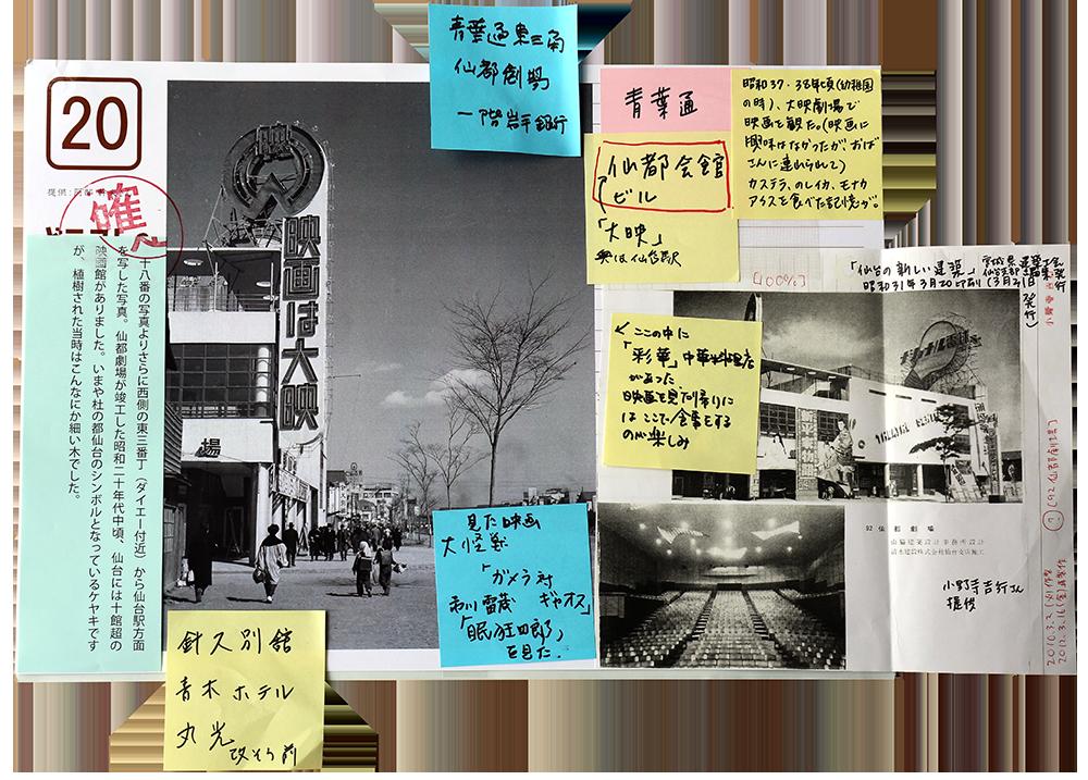 20(1)_2014展示トリミング.png