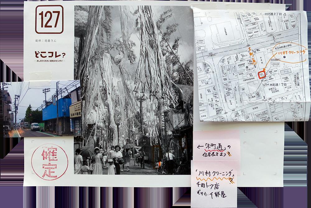 127(1)_2013展示トリミング.png