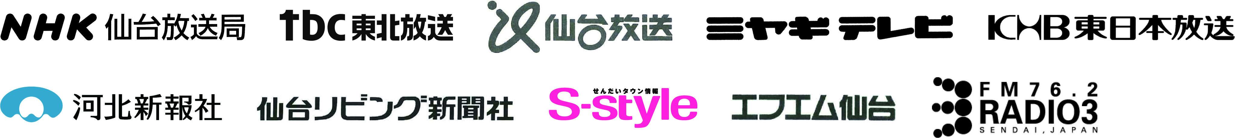 logo_all_2021_3
