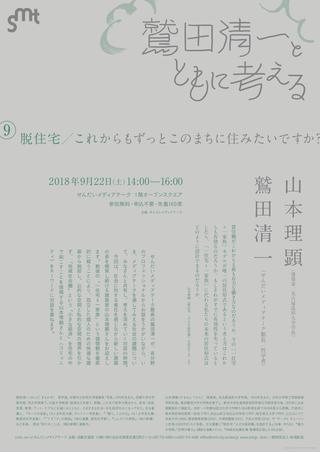 washida09j.jpgのサムネイル画像