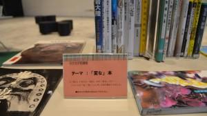 square-toshokan_028