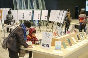てつがくカフェ〈3.11以降〉読書会—震災を読み解くために—展示